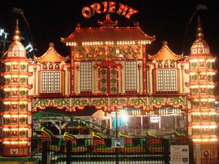 Dreamland Amusements Carnival Rides